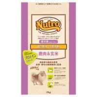ナチュラルチョイス 鹿肉&玄米 超小型犬~小型犬用 成犬用 2kg ニュートロ プロテインシリーズ