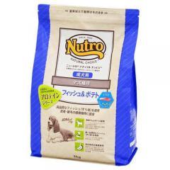 ニュートロ ナチュラルチョイス フィッシュ&ポテト 全犬種用 成犬用 3kg プロテインシリーズ