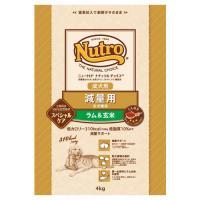 ニュートロ ナチュラルチョイス 減量用 全犬種用 成犬用 ラム&玄米 4kg スペシャルケア