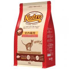 ニュートロ ナチュラルチョイス 室内猫用 シニア チキン 2kg 猫 フード