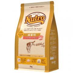 ニュートロ ナチュラルチョイス 減量用 アダルト チキン 2kg 猫 フード お一人様5点限り