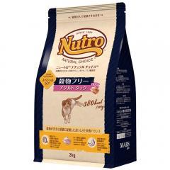 ニュートロ ナチュラルチョイス 穀物フリー アダルト ダック 2kg 猫 フード お一人様5点限り