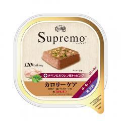 ニュートロ シュプレモ カロリーケア 成犬用 チキン トレイ 100g