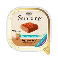 ニュートロ シュプレモ カロリーケア 成犬用 サーモン トレイ 100g