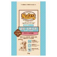 ニュートロ ナチュラルチョイス 避妊・去勢犬用 超小型犬~小型犬用 成犬用 チキン&玄米 1kg スペシャルケア