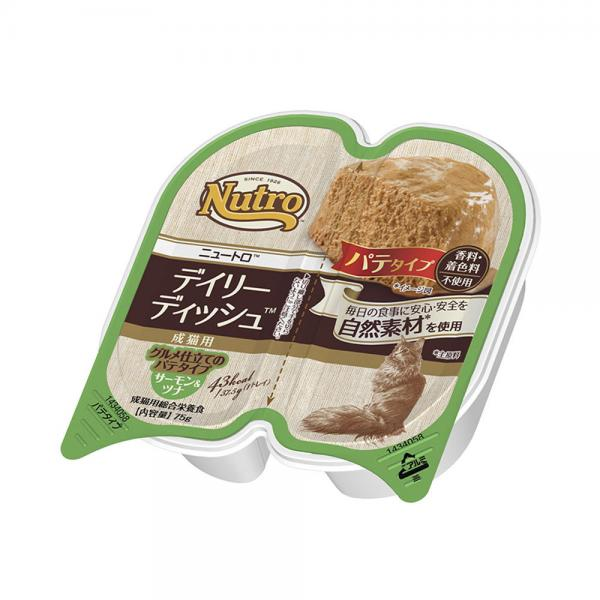 ニュートロ キャット デイリー ディッシュ 成猫用 サーモン&ツナ グルメ仕立てのパテタイプ 75g 8個入り