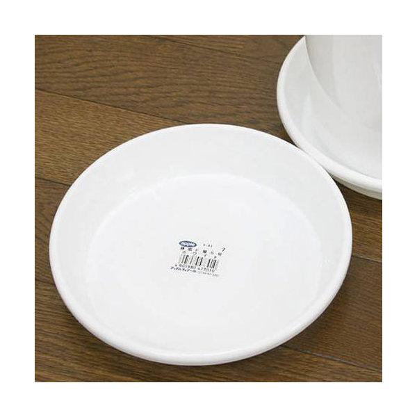 鉢皿 F型 6号(ホワイト)2個