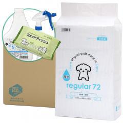 ペットシーツ レギュラー厚型72枚 4袋+そのまま使える次亜塩素酸 人とペットにやさしい除菌消臭水 500mL ノズル付 お一人様1点限り 同梱不可