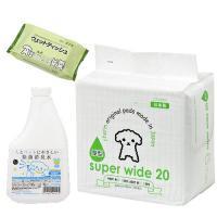 ペットシーツ スーパーワイド 厚型18枚 4袋+そのまま使える次亜塩素酸 人とペットにやさしい除菌消臭水 500mL ノズル付 同梱