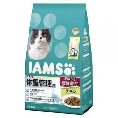 アイムス 成猫用 体重管理用 チキン 1.5kg キャットフード 正規品 IAMS