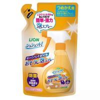 ライオン シュシュット! おそうじ泡スプレー ミントの香り 詰め替え用 250ml 2袋
