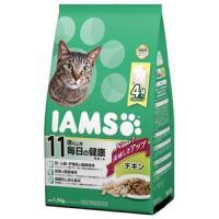 アイムス 11歳以上用 毎日の健康サポート チキン 1.5kg キャットフード 正規品 IAMS 3袋入り