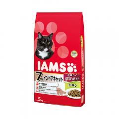 箱売り アイムス 7歳以上用 インドアキャット チキン 5kg キャットフード 正規品 IAMS 1箱2袋入り 沖縄別途送料