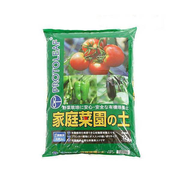 家庭菜園の土 12リットル ×3袋セット プロトリーフ