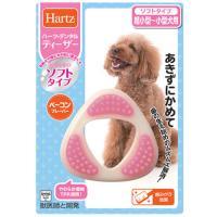 ハーツ デンタル ティーザー ソフトタイプ 超小型~小型犬用 ベーコンフレーバー