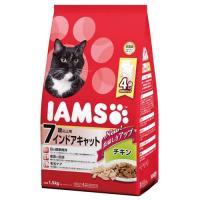 アイムス 7歳以上用 インドアキャット チキン 1.5kg 6袋入り 沖縄別途送料