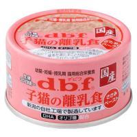 デビフ 子猫の離乳食 ささみペースト 85g 24缶の画像
