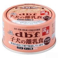 箱売り デビフ 子犬の離乳食 ささみペースト 85g 1箱24缶