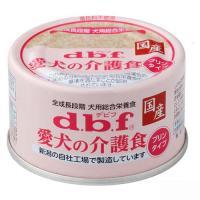 箱売り デビフ 愛犬の介護食 プリンタイプ 85g 1箱24缶