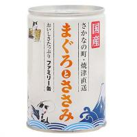たまの伝説 まぐろとささみ ファミリー缶 405g 24缶入り キャットフード 国産 三洋食品