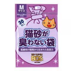 猫砂が臭わない袋BOSペット用(Mサイズ30枚入)