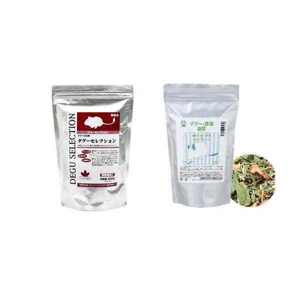 イースター デグーセレクション 400g+国産 デグーの食事 副菜 ビタミン野菜 100g