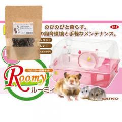三晃商会 SANKO ルーミィ ピンク(47×32×27.5cm) 国産松ぼっくりのおまけつき