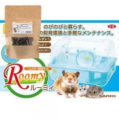 三晃商会 SANKO ルーミィ ブルー(47×32×27.5cm) 国産松ぼっくりのおまけつき