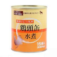 ペッツバリュー 鶏頭水煮 800g 12缶