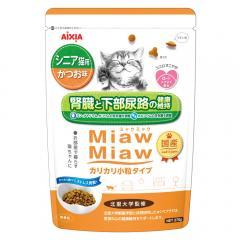 ミャウミャウ カリカリ小粒タイプ シニア猫用 かつお味 270g 3袋入り