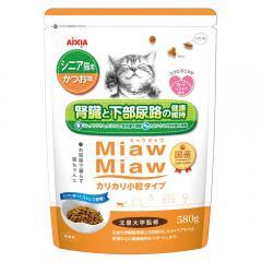 ミャウミャウ カリカリ小粒タイプ ミドル シニア猫用 腎臓と下部尿路の健康維持 かつお味 580g×3袋