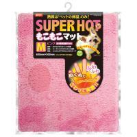 マルカン スーパーホット もこもこマット M ピンク 犬 猫 冬物 マット あったか