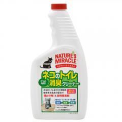 ネイチャーズミラクル ネコのトイレ消臭クリーナー つけかえ用 700ml