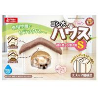 アウトレット品 マルカン ゴン太ハウス S 超小型~小型犬用 訳あり