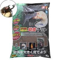 マルカン バイオ育成幼虫マット 5L