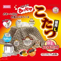 マルカン あったかこたつ猫用 L 沖縄県を除き基本送料無料
