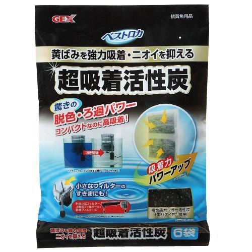 GEX ベストロカ 超吸着活性炭 6袋入
