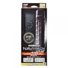GEX セーフカバー ナビパック SH220