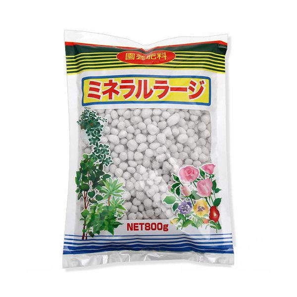 園芸肥料 ミネラルラージ 800g 1袋(N10・P10・K10・苦土1) 化成肥料 スイレン