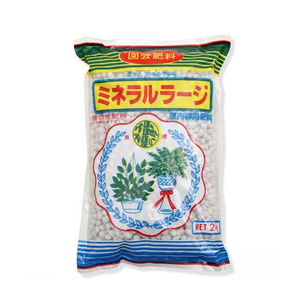 園芸肥料 ミネラルラージ 2kg 1袋(N10・P10・K10・苦土1) 化成肥料 スイレン