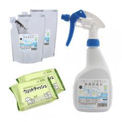 人とペットにやさしい除菌消臭水 SCボトル 500ml + 詰め替え400ml×2個 + オリジナルウェットティッシュ×2個