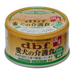 デビフ 愛犬の介護食 ささみ&すりおろし野菜 85g 24缶入り