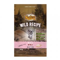 ニュートロ キャット ワイルド レシピ キトン チキン 子猫用 400g