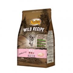 ニュートロ キャット ワイルド レシピ キトン チキン 子猫用 2kg お一人様5点限り