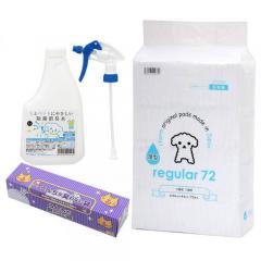 ペットシーツ レギュラー 厚型 72枚+BOS Mサイズ 90枚+そのまま使える次亜塩素酸 人とペットにやさしい除菌消臭水 500mL お一人様1点限り