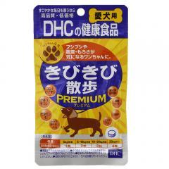 DHC 愛犬用 きびきび散歩 プレミアム 16.8g 60粒 サプリメント