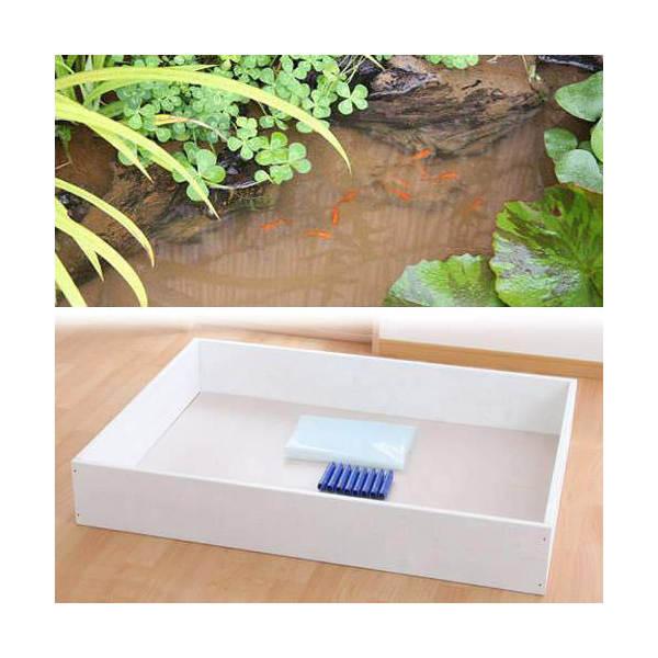 お手軽ビオトープ 池製作キット(W120×D90×H18.5cm) ホワイト 沖縄別途送料