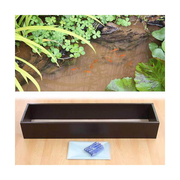 お手軽ビオトープ 池製作キット(W120×D30×H18.5cm) ブラウン 沖縄別途送料