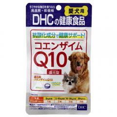 DHC 愛犬用 コエンザイムQ10還元型 15g 60粒 サプリメント