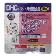 DHC 猫用 パーフェクトビタミン+タウリン